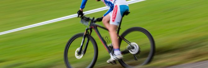 Are You Pedaling as Hard as You Can Right Now?